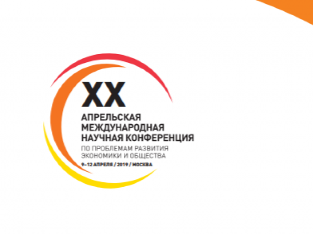 VOLUNTEERSHIP AND CHARITY IN RUSSIA AND TASKS OF NATIONAL DEVELOPMENT